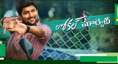 NENU LOCAL Pre-Release Business