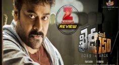 'Khaidi no150' review