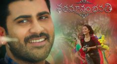 Sharwanand Sankranthi Sentiment