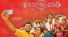 Shatamanam Bhavati Releases on Jan 14