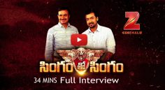 Suriya In Conversation With ADGP – CV Anand