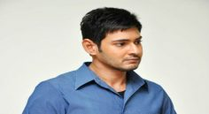 Mahesh23 first look on Shivarathri ?