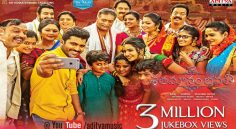 Shatamanam Bhavathi Juke Box Crossed 3 Million Views