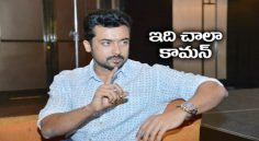 'Suriya' Exclusive Interview