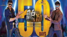 Khaidi No 150 Celebrates 50 Days