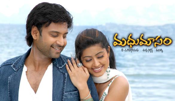 madhumasam-zee-cinemalu