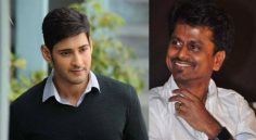 Mahesh Babu Movie Release Date