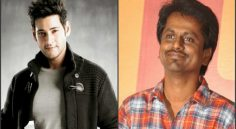 Mahesh, Koratala Movie Updates