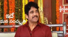 King Nagarjuna Exclusive Interview