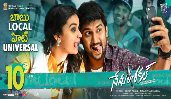 'Nenu Local' Stills