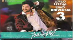 Nenu Local Third Weekend Collections