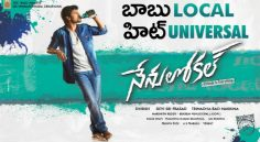 Highest Grosser in Nani Career