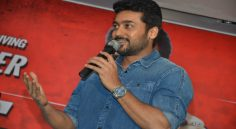 SINGHAM 3 Success Meet