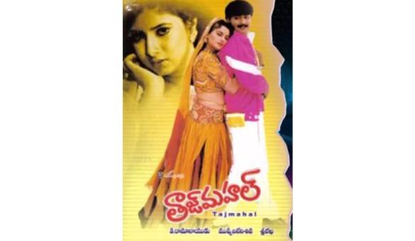 taj-mahal-zee-cinemalu