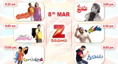 Zee Cinemalu ( March 8th)