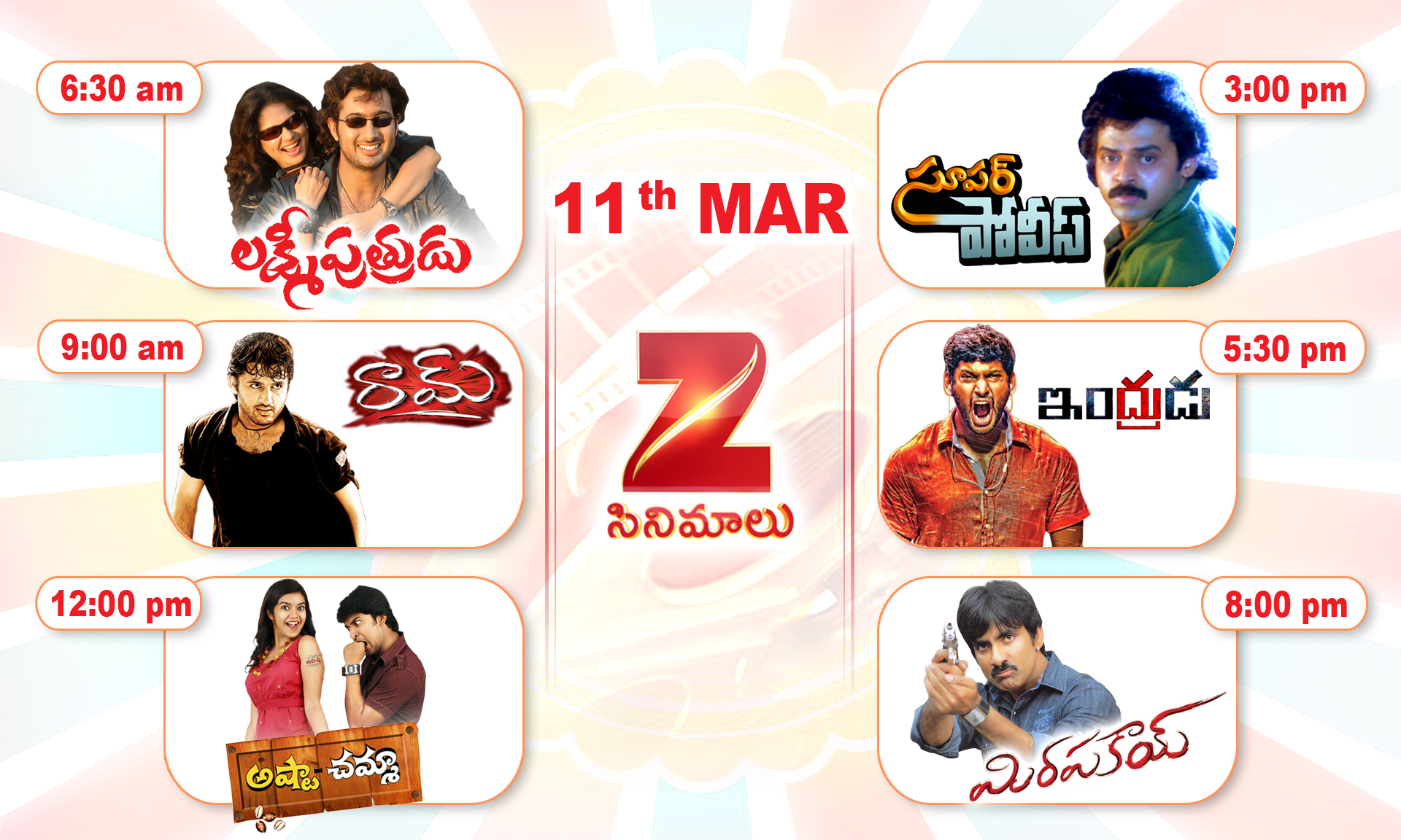 Zee Cinemalu ( March 11th)