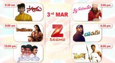 Zee Cinemalu ( March 3rd)