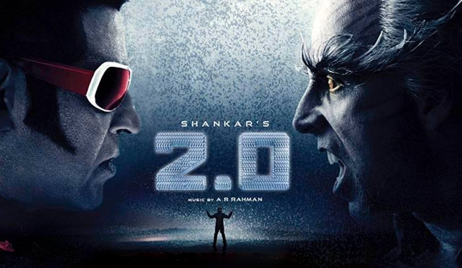 2.0 satellite rights for 110 crores….
