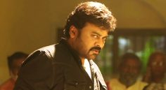 Power full Title for Chiru 151….