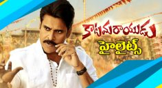 'Katamarayudu' Highlights..