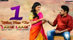 Laage Lagge Creates Sensation