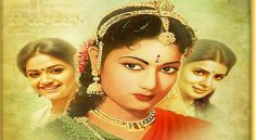 Mahanati Savitri Biopic on Womens Day