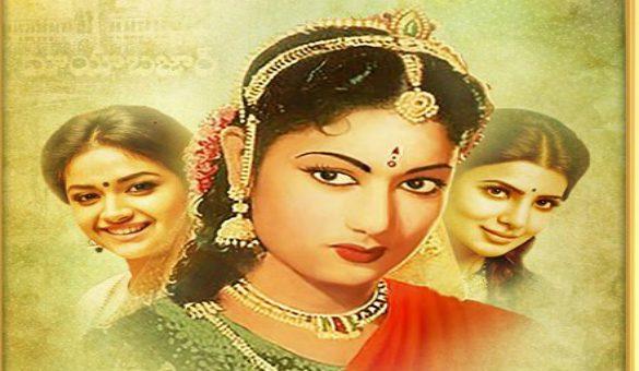mahanati movie online