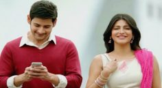 Shruti Haasan once again with Mahesh Babu..