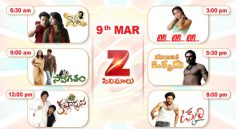 Zee Cinemalu (March 9th)