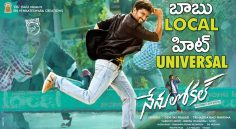 'Nenu Local' collections…