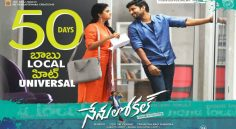 Nenu Local will Complete 50 Days tomorrow
