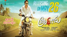 Andhagadu Release Date Fixed