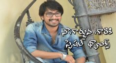 Exclusive interview with 'Nandi Winner' Raj tarun…