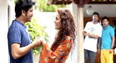 Raju Gari Gadi 2 Release Date