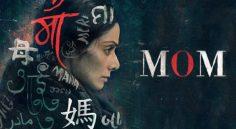 ఎట్రాక్ట్  చేస్తున్న 'Mom' తెలుగు టీజర్