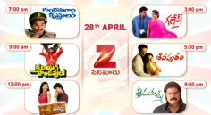 Zee Cinemalu ( 28th April)