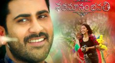 National Award For SHATAMANAM BHAVATI