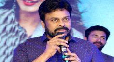 Mega Star about Varun Tej