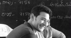Spyder Last Schedule from 3rd May