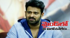 Prabhas Exclusive interview