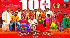 Shatamanam Bhavati Completes 100 Days