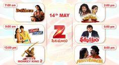 Zee Cinemalu (14th May)