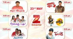 Zee Cinemalu (23rd May)