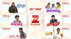Zee Cinemalu (26th May)
