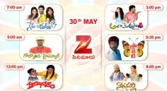 Zee Cinemalu ( 30th May)