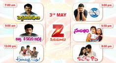 Zee Cinemalu ( 3rd May )