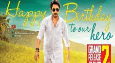 Happy Birth Day Raj Tarun
