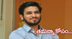 Nikhil Interview