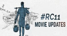 Ram Charan Sukumar Movie Updates