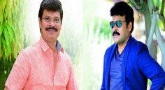 Chiranjeevi Boyapati Movie Ready